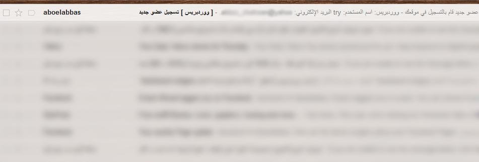 change default email sender 01