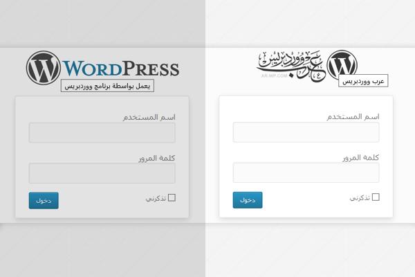 change default login header logo and url 01
