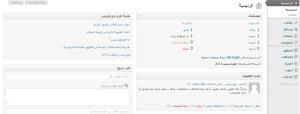 remove_dashboard_widgets_01