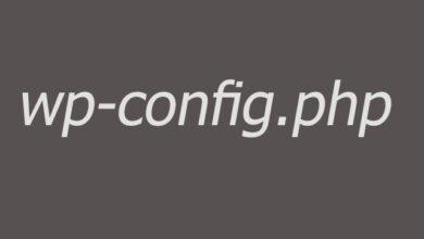 تعديل ملف wp-config.php