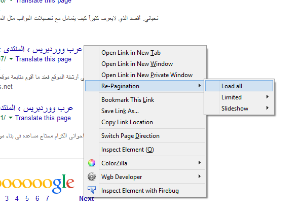 how-restore-wordpress-site-google-archive_002