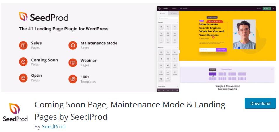 إضافة SeedProd