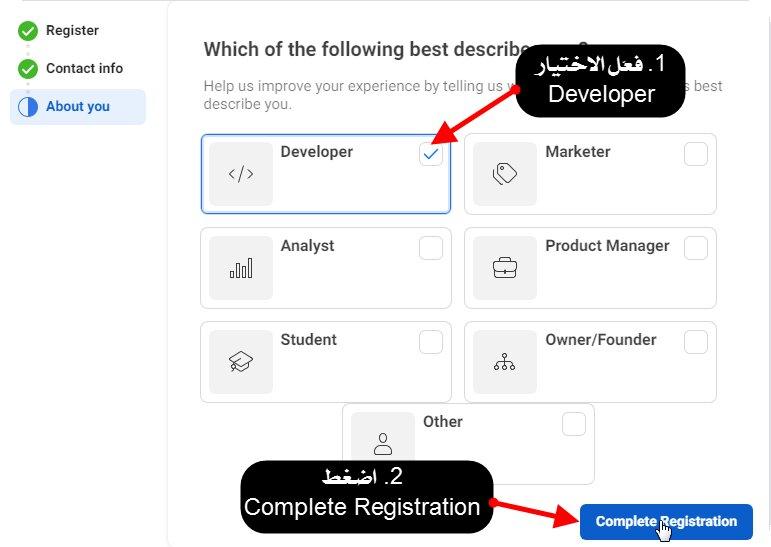 4 Complete_Registration