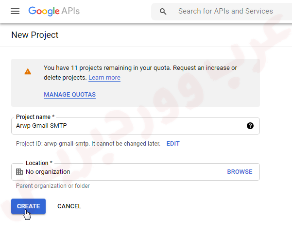 تحديد اسم مشروعك على موقع مطوري جوجل
