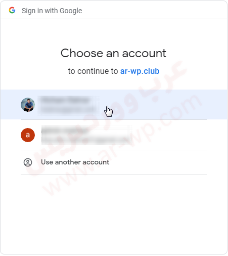 ربط تطبيق GMAIL API بإضافة GMAIL SMTP