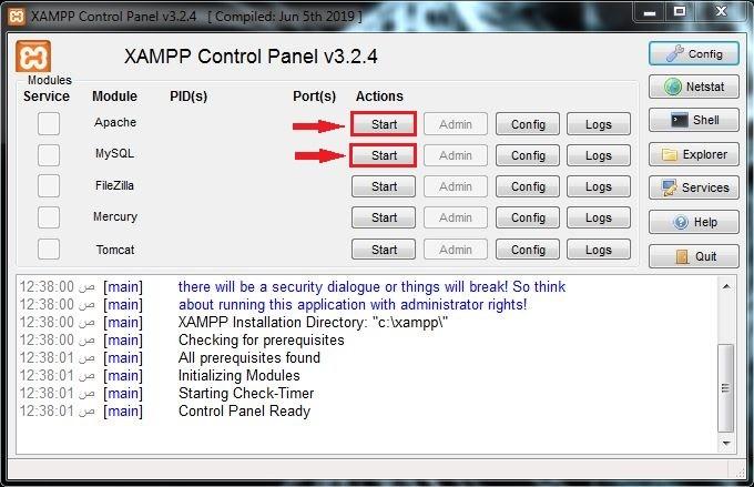 15 بتشغيل كل من Apache وMySQL برنامج XAMPP