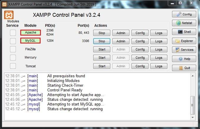 16 اللون الأخضر برنامج XAMPP
