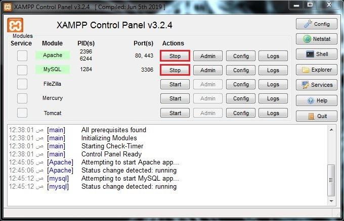 18 إيقاف تشغيل Apache وMySQL برنامج XAMPP