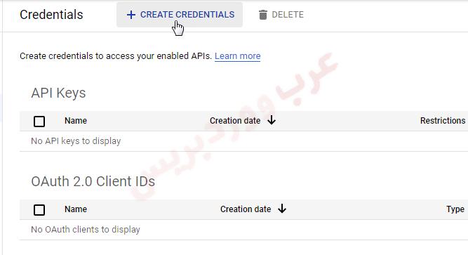 Create Credentials في Gmail API