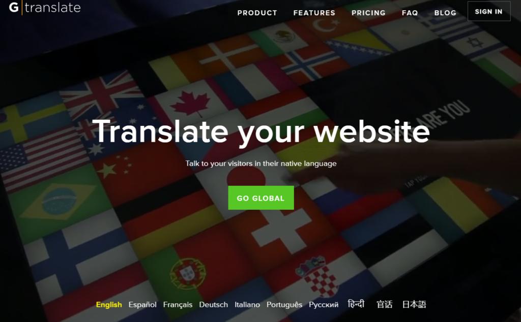Gtranslate إضافة