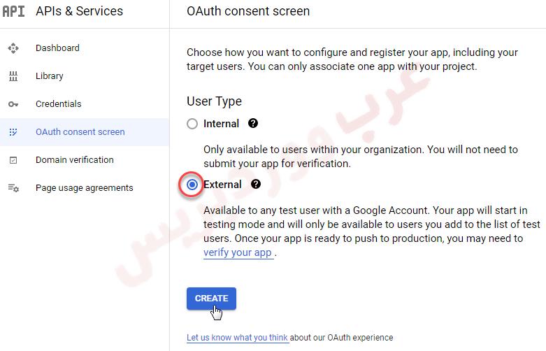 oAuth consent screen - external