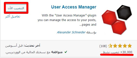 11 Access Manager