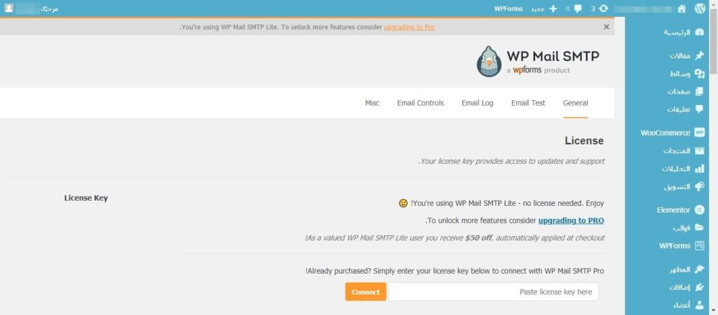 14 إعدادات WP Mail STMP