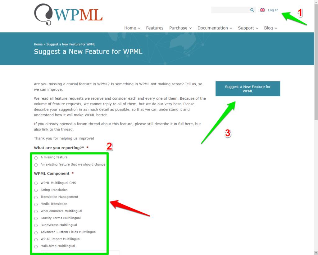 اقتراح مميزات على إضافة WPML