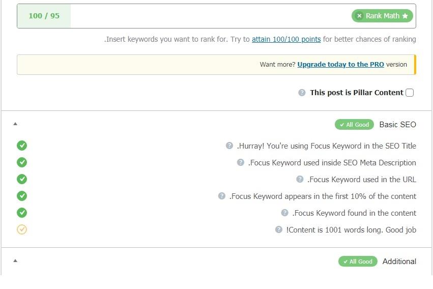 بنود إضافة Rank Math الـ 19 لكتابة مقال متوافق مع السيو وقادر على تصدر نتائج البحث