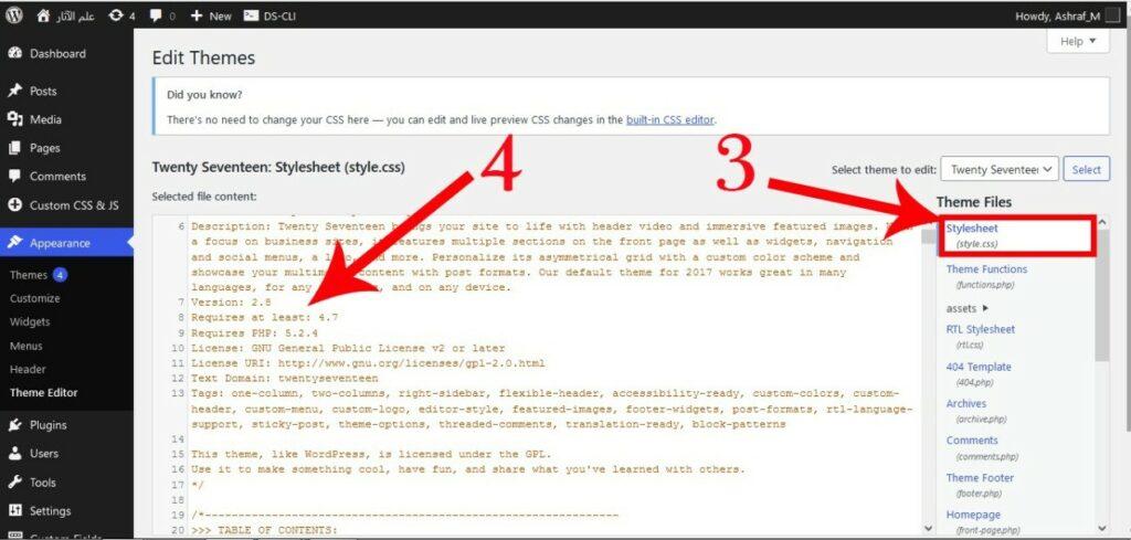 stylesheet file in wordpress theme
