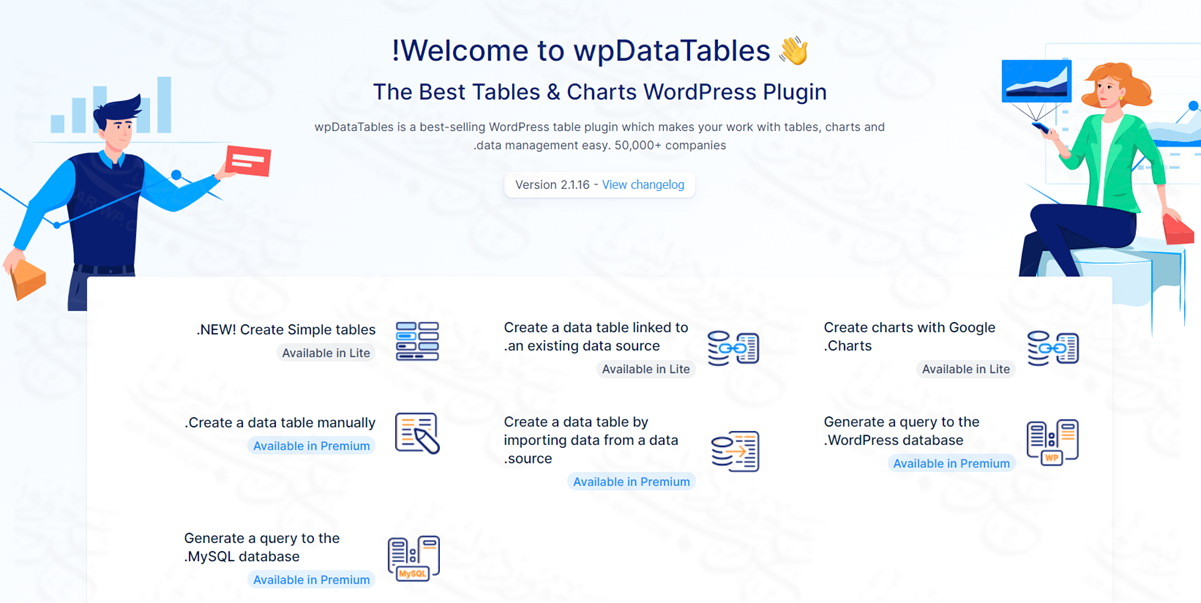 إضافة wpDataTables - إنشاء جداول - إنشاء مخططات على ووردبريس - نظام إدارة بيانات عملك التجاري