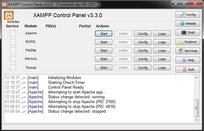تشغيل PHP باستخدام برنامج XAMPP