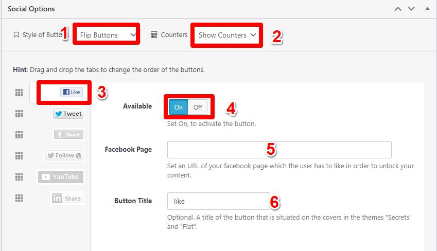 تعديل خيارات إضافة قفل المحتوى