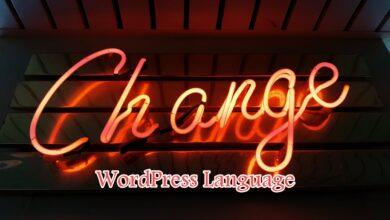 تغيير لغة موقع الووردبريس من لوحة التحكم