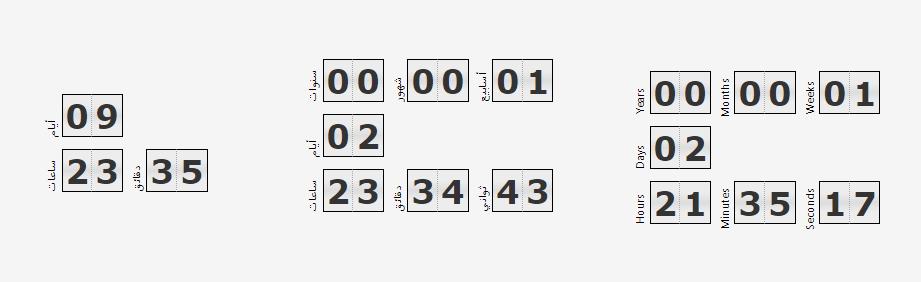 شكل عداد تنازلي مصنوع بواسطة t countdown