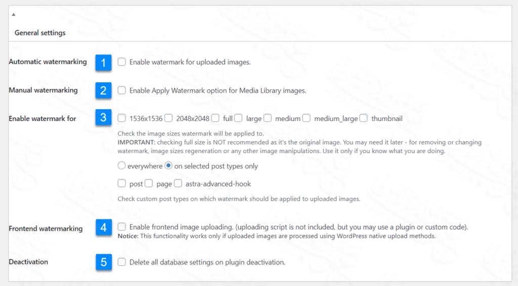 إعدادات إضافة image watermark العامة