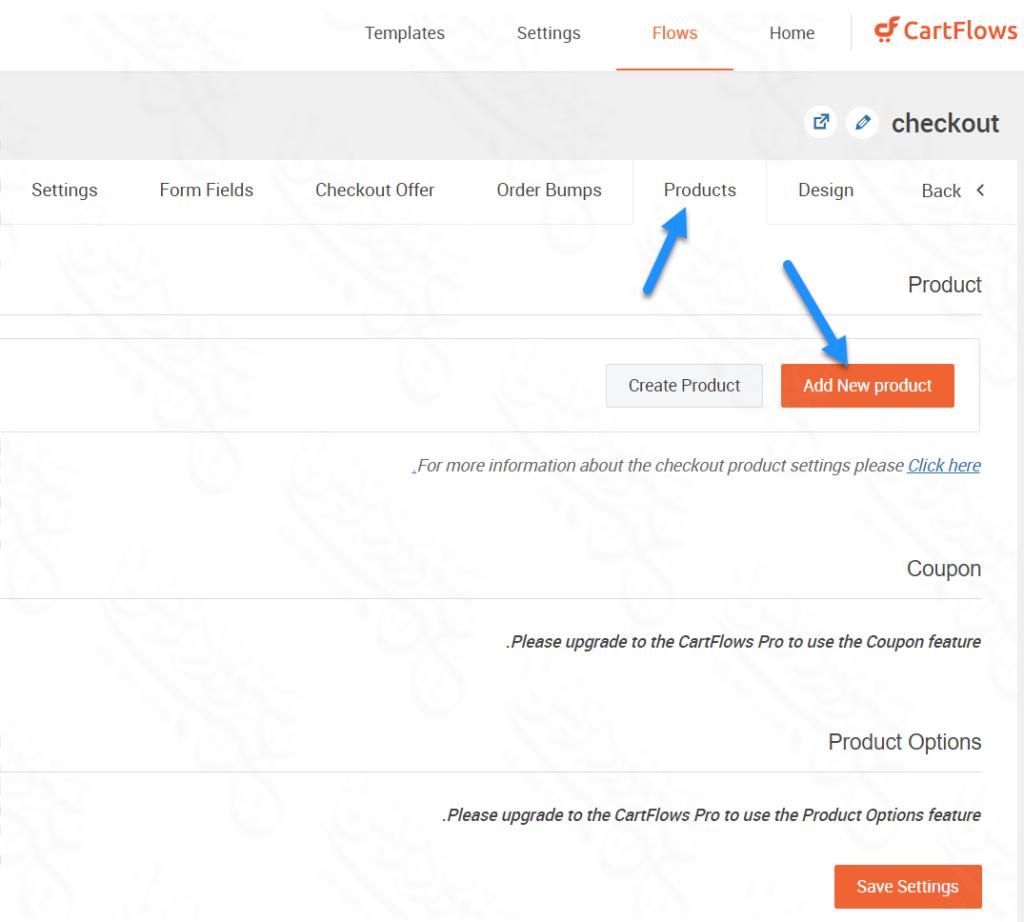إضافة منتجات لصفة الدفع أو إنشاء منتج جديد
