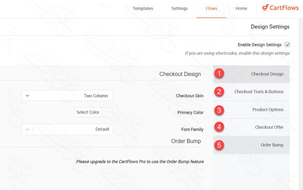 إعدادات تصميم النموذج لصفحة الدفع