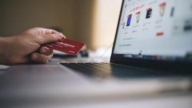 دليل التجارة الإلكترونية